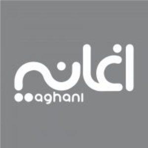 aghani jingles by reezom